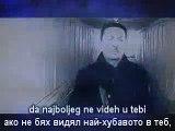 Keba - Kukavica