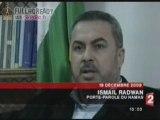 Tensions vives entre Gaza et Israël [news] F2 211208