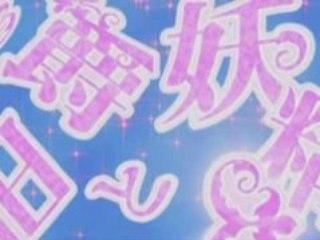 Hakushaku to Yousei ep 11 part1  ( Subbed )