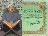 recitation de coran par tablaoui sourate yasin (33-46)