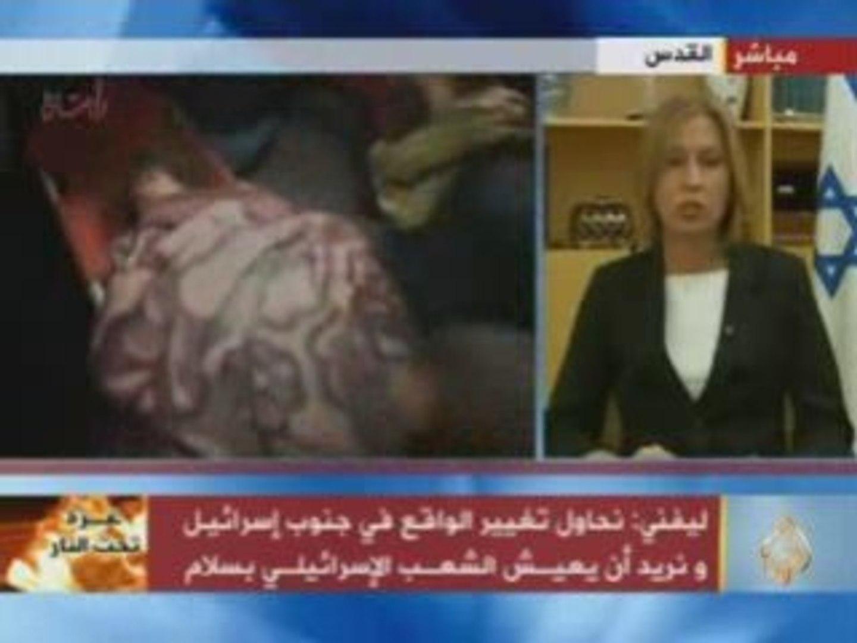 Gaza sous le feu, Tsipi Livni sur Aljazeera