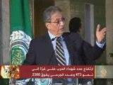 Gaza sous le feu, veto de Bush et complicité de Moubarak