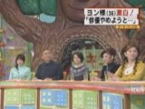 BYJインタビュー2009/1/7