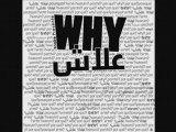 FNAÏRE : Why?