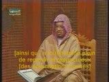 Coran Sourate Qaf Ali Jabir verset 16 à la fin, coran, islam