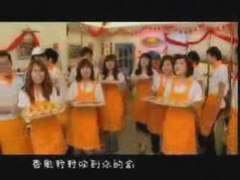 2009 Chinese New Year Song