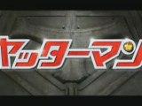 ヤッターマン - Yatterman Trailer 2