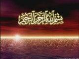 Sourate 67  La royaute (Al-Mulk) Maher Al Muaqely
