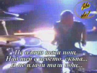 Guns N Roses – Don`t You Cry
