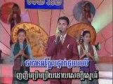 karaoke khmer-Yun Sopheap