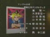 Générique Yu-Gi-Oh! générique de fin saison 0 JAP