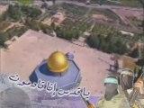 Anacheed- Paléstine el qods