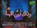 Mohamed Hassan Ar-Rizq Partie1