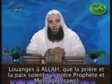 Mohamed Hassan Ar-Rizq Partie2