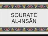 Coran sourate 076  L'homme (Al-Insan) afasi vostfr