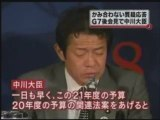 Nakagawa vs. cold medicine: Japanese minister remixed