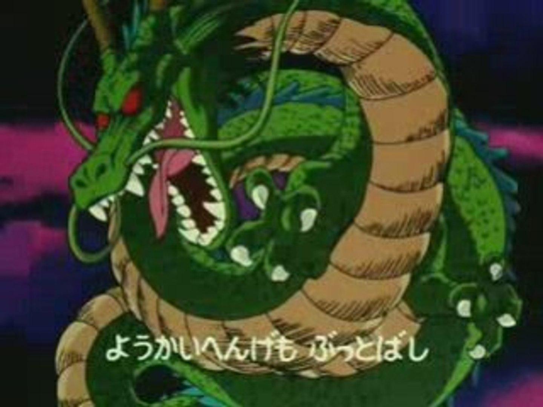 Dragon Ball Opening