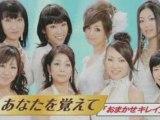 Ayumi Hamasaki Next Level Lumix Panasonic CM 30sec