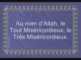 Coran sourate 045 l'agenouillée ( Al-Jatya ) afasi vostfr