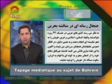 Arabes du Golf: tapage médiatique contre l'Iran