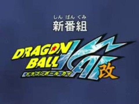 Dragon Ball Kai Teaser