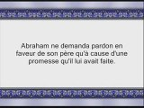 Coran sourate 009 at-tawbah le repentir juhayni 4/4 vostfr