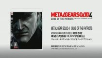METAL GEAR SOLID 4 GUNS OF THE PATRIOTS Press Event Report