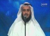 Alafasy Anasheed nouveau  : Faz