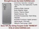 Cell2Get - LG Shine KE970 Specifications