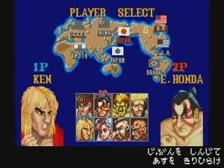Original SongThe World Warrior Street Fighter II