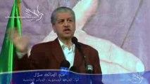 A. Sellal Directeur de Campagne du Candidat Bouteflika