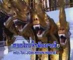 KHAB THOUM - Poyloy - GNING