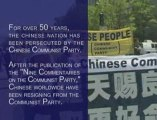 Quit CCP update march 16th 2009