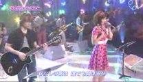 Rika Ishikawa - Poupée de cire, poupée de son