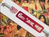 20090307 Joe Cheng: TKA Guangzhou Promotion Part 2