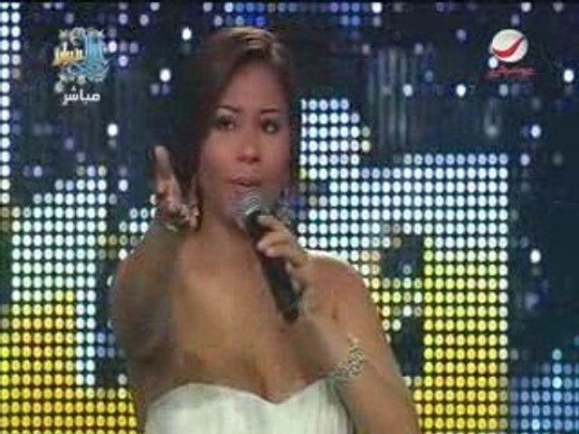Sherine - Hala February 2009 part (6)