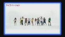 Crystals - Crystal Children (Dance Lesson)