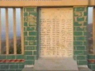 MONUMENT AUX MORTS VILLAGE TIZI MEDEN : AARCH AIT SMAIL