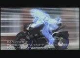 [J-PUB] [2008] (15s) DVD BLASSREITER vol1