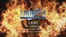 FF VII AC COMPLETE &  FF XIII Trial TV Spot