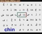 Apprendre l ' alphabet arabe