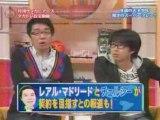 Madïn émerveilles les Japonnais :-D