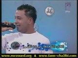 Hammouda Lasmar Ye 7amma Barra el Bouha