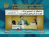 Genève: accueil chaleureux réservé à Ahmadinejad