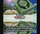 Sourate 25 Le discernement (Al Furqan) recité Nabil Ar Rifai