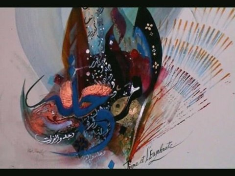 Mohammed Salih le calligraphe