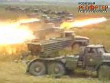 Руската Система Град - Войната - Кавказ