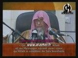 """SHEYKH AL FAWZAN HafidahuLlah - extrait de """"la voie des pieux predecesseurs"""""""