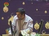Ahmadinejad: la RII ne reculera pas d'un iota de ses idéaux
