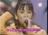 Akiko Hinagata - Egao No Yokan